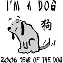 2006 Year of The Dog T-Shirts