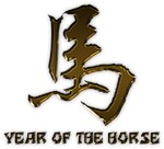 Chinese Zodiac Sign Horse T-Shirt Gifts
