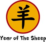 Year of The Sheep T-Shirts Gifts