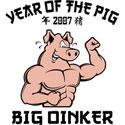 Big Oinker T-Shirt