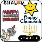 Hanukkah Gifts & Hanukkah Gift Ideas