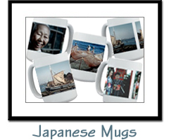 Japanese Vintage Photography Gift Mugs