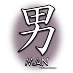 Man Kanji