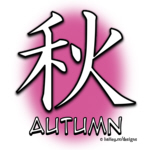 Autumn Kanji