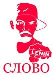Gangster Lenin (Red)