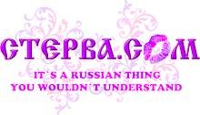 CTEPBA.com