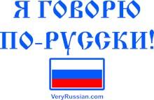 Ja Govorju po-Russki