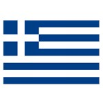 Greek Gifts