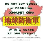 No China EDF