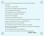 Kahlil Gibran Parenting Quote