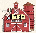 R.F.D. Logo Barn w/Sim