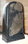 Moabite Stone (Mesha Stele) Products