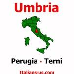 Umbria Provinces