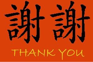 Thank You Xie Xie