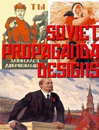 Soviet Propaganda Designs