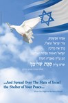 Prayer for the state of Israel