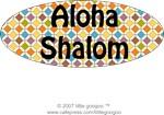 Aloha, Shalom