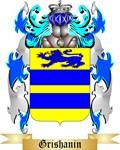 Grishanin