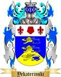 Yekaterinski