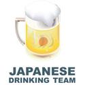 Japanese Drinking Team