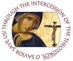 Intercession of the Theotokos