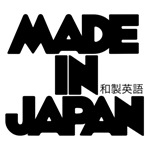Made in Japan - Wasei-eigo