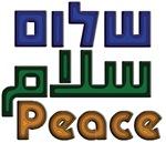 Shalom Salaam Peace