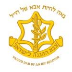 Proud IDF Dad