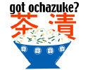 Japanese Food: Got Ochazuke?