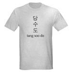 Tang Soo Do