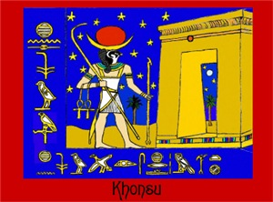 Egyptian Art By Christina Brinkley