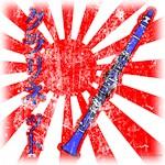 Japanese Grunge Clarinet