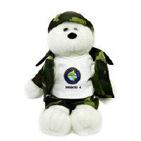 <p><b>Military Bears<b><p>