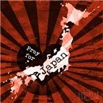 HELP HEAL JAPAN