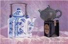 Teapot Conversations #2