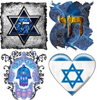 Judaic Designs
