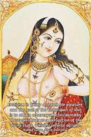 Upanishads: Erotic Quote on Kama sutra Art