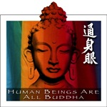 We are all Buddha