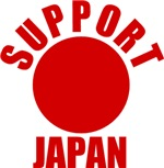 Support Japan Red