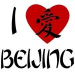 I Love Beijing I Heart Beijing