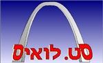 Hebrew St. Louis