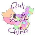 Quli, China Map