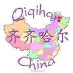Qiqihar Color Map, China