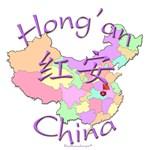 Hong'an Color Map, China