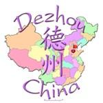 Dezhou, China