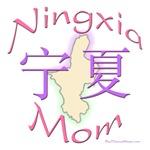 Ningxia Mom