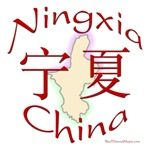 Ningxia, China