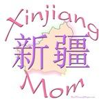 Xinjiang Mom