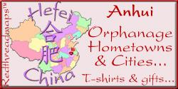 Anhui Orphanage Cities, China
