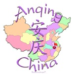 Anqing, China Color Map
